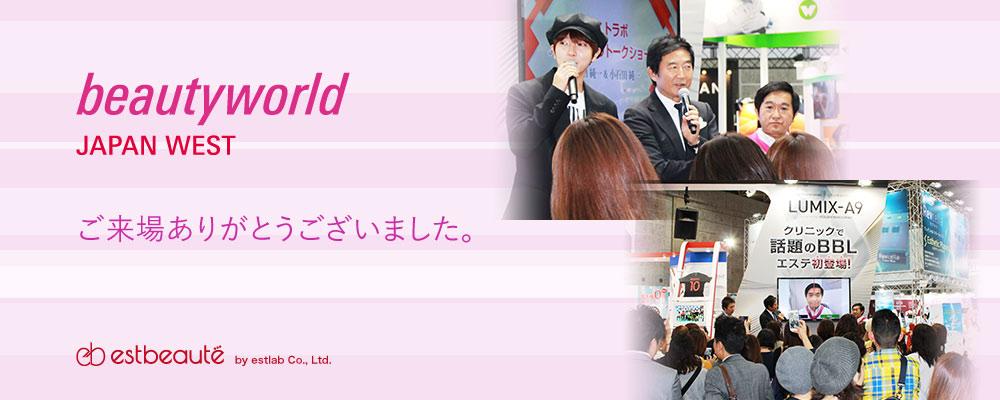 news_top