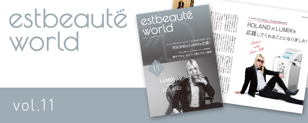 estbeauté world vol.11