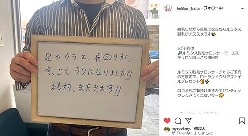 予約数UP⤴豪華プレゼントキャンペーン!